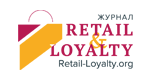 https://www.retail-loyalty.org